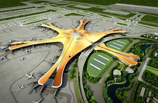 首都新机场