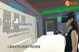 VR录制系统
